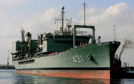 Nave da guerra iraniana